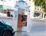 טלפון ציבורי ברחוב סוקולוב בחולון