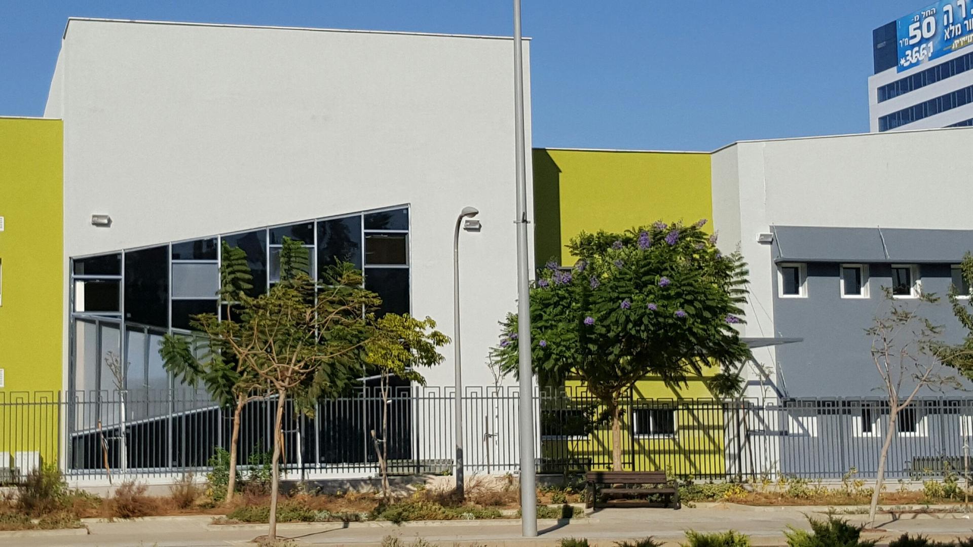 בית ספר שמעון פרס בחולון