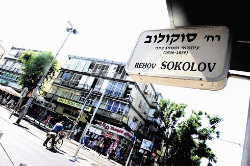 עסקים ברחוב סוקולוב בחולון