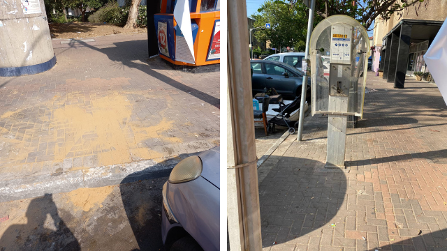 לפני ואחרי. רחוב אהרונוביץ'