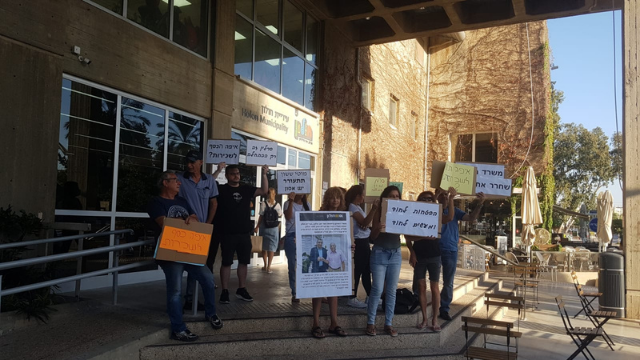 מפגינים מול עיריית חולון