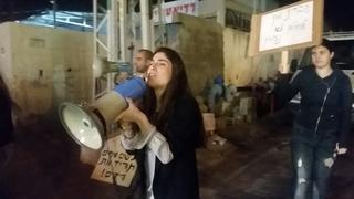 הפגנה נגד הרב ברלנד בחולון   צילום: חופית כהן אולאי