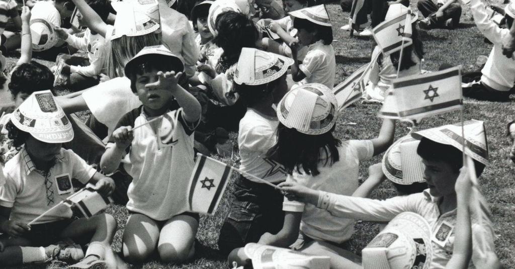 חגיגות גני הילדים בבת ים, שנות ה־80   צילום: ארכיון עיריית בת ים