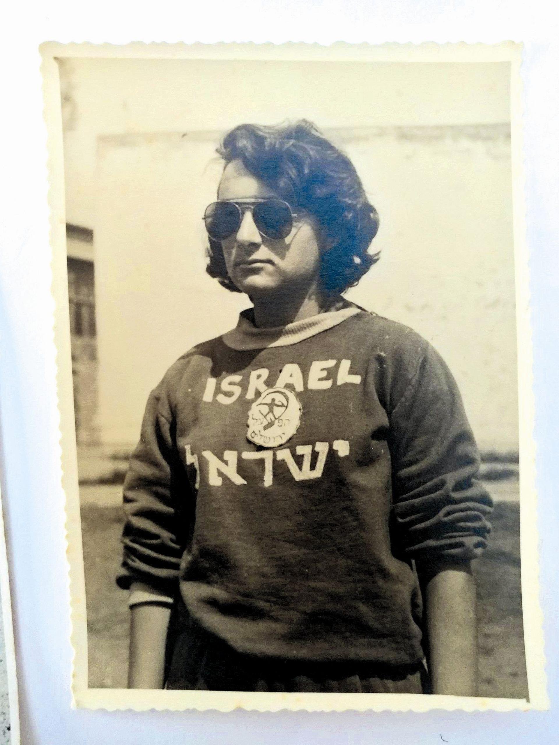 רעיה ברונשטיין בצעירותה