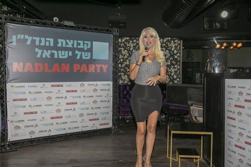 """פנינה רוזנבלום במסיבת הנדל""""ן הראשונה של ישראל. צילום: אלי דסה"""