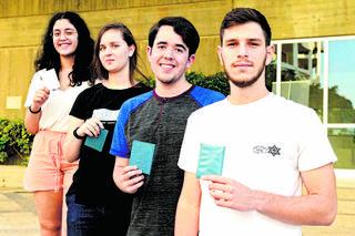 מימין: חביב, צוקרמן, יופיס ורחמני | צילום: קובי קואנקס