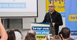 ישראל במטה החדש | צילום: ניקיסוביק