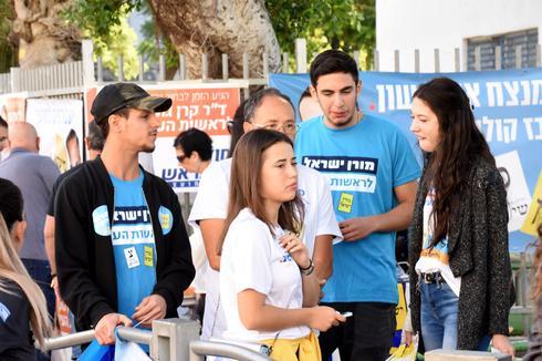 פעילים של 'צעירים' ומורן ישראל   צילום: קובי קואנקס