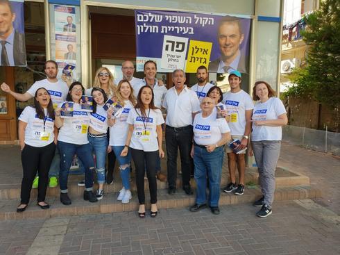גזית, חבר הכנסת מיקי לוי והפעילים | צילום פרטי