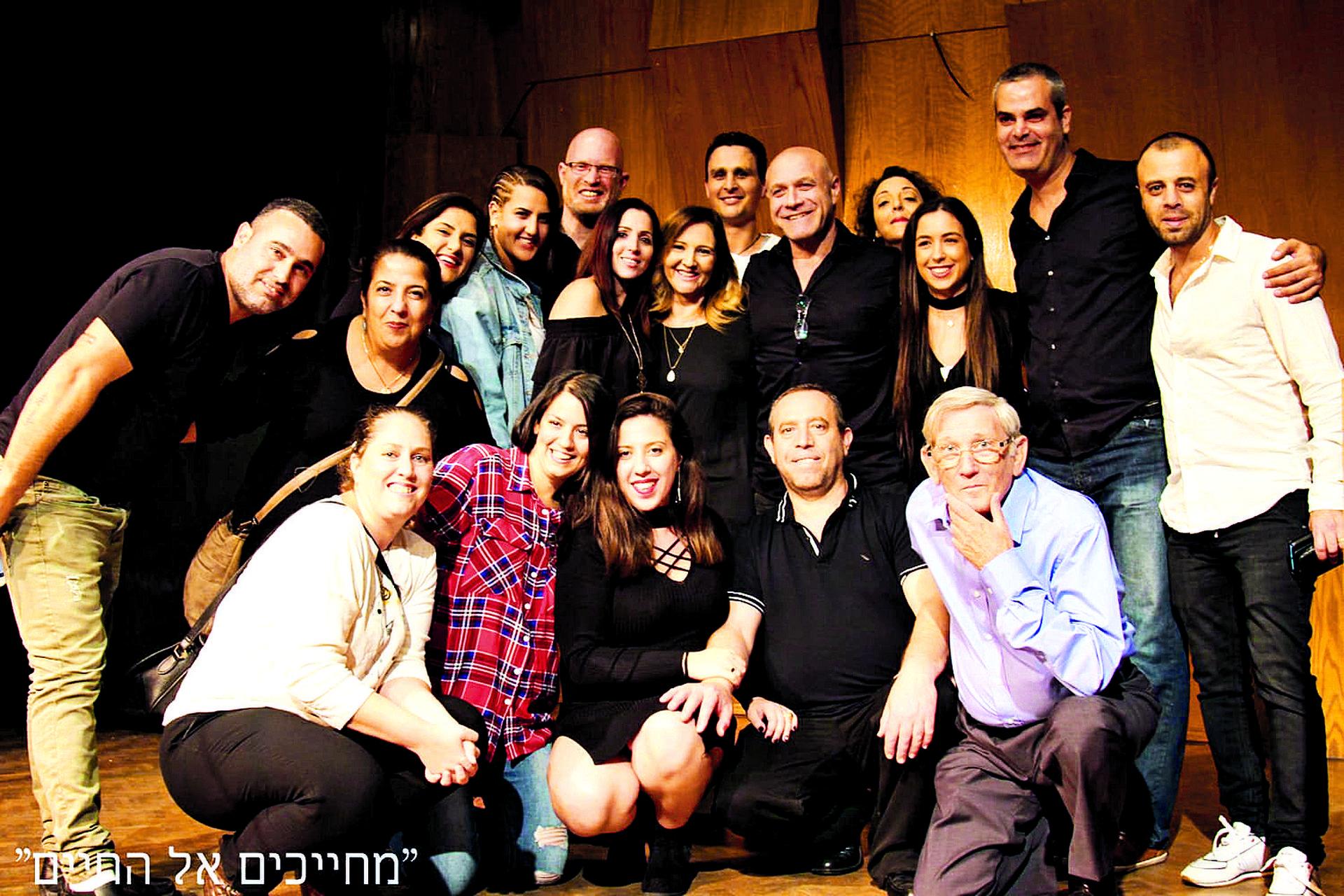אסייג (במרכז) באירוע של העמותה | צילום פרטי