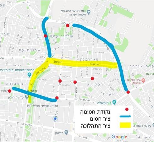 צילום באדיבות משטרת ישראל