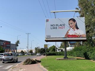 שלט הפרסום שהושחת  ברחוב המרכבה | צילום: קובי קואנקס