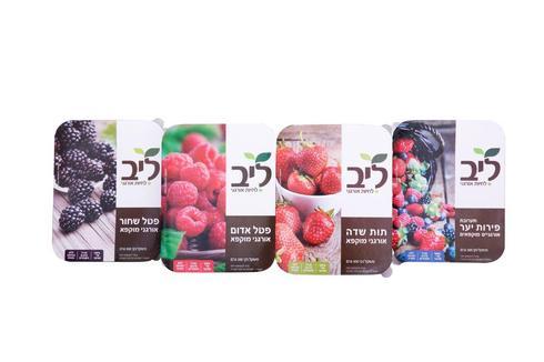 סדרת פירות יער אורגניים מוקפאים - ליב. צילום: שי נייבורג