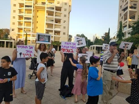 הפגנה בישורון | צילום: באדיבות ההורים