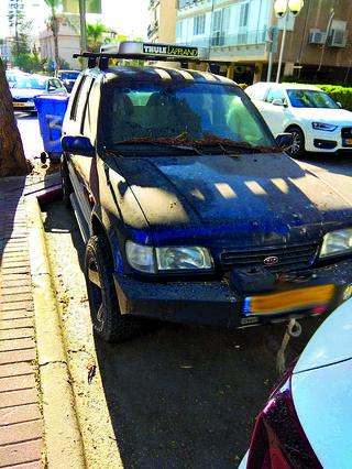 רכב נטוש בשכונה. למה להבליג? צילום: פרטי