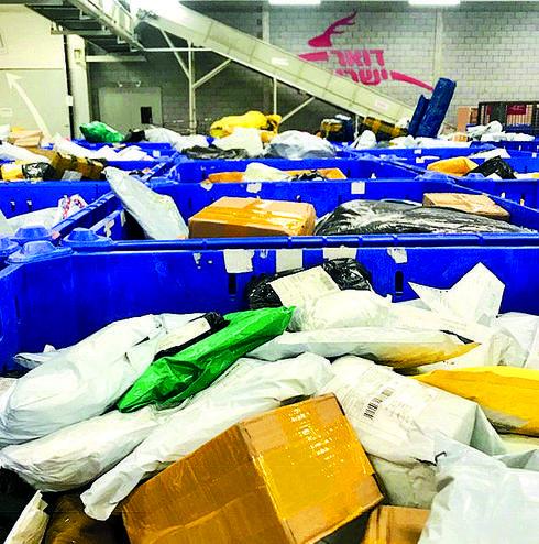 גשם של חבילות | צילום: דוברות דואר ישראל