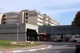 בית החולים 'שיבא' תל השומר | צילום: יריב כץ
